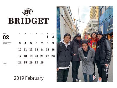 カレンダー 2019年2月 1600×1200
