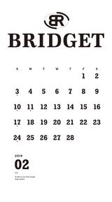 カレンダー 2019年2月 SP