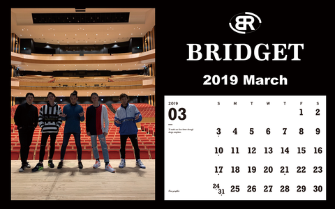 カレンダー 2019年3月 1920×1200