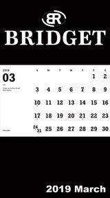 カレンダー 2019年3月 SP